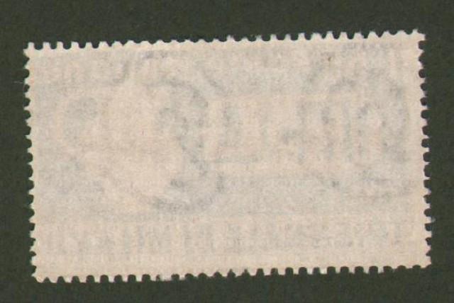 Repubblica Italiana. 1951. Triennale di Milano. Valore da lire 55 (Sassone n. 667).