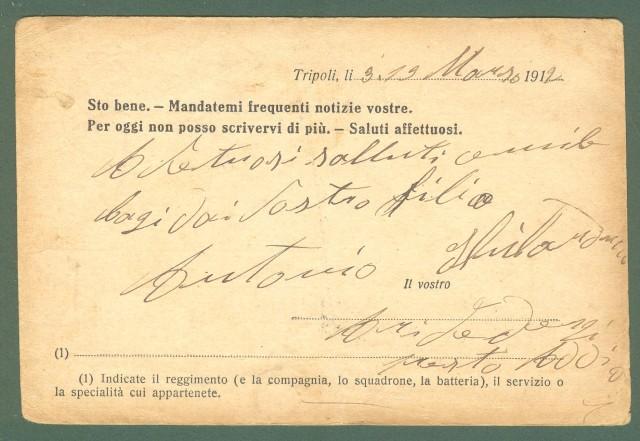Storia postale. REGNO. GUERRA DI LIBIA. Cartolina in franchigia del 21/03/1912 da Tripoli per Viareggio.