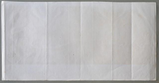NAPOLEONE. Italia (Friuli - Venezia Giulia). CONFERENZA DI UDINE. Grande incisione all'acquaforte di Danfur su disegno di Couche.