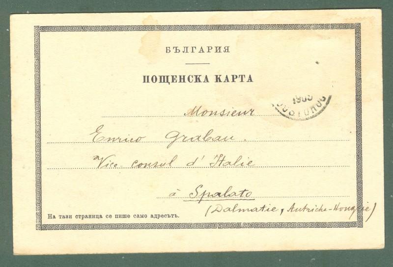 BULGARIA. Pyce - Roustchouk. 7 cartoline d'epoca del 1906 - 1907...