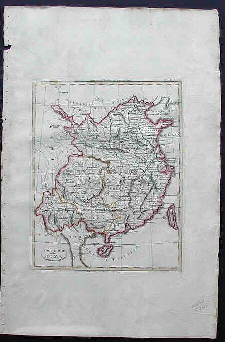 Impero della Cina.