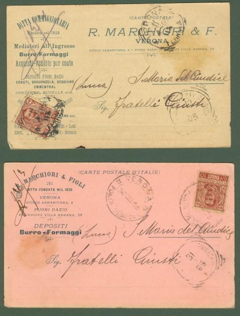 VERONA. BURRO E FORMAGGI. Due cartoline commerciali della ditta MARCHIORI.