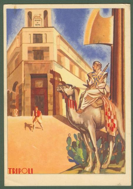 BANCO DI ROMA. TRIPOLI. Cartolina pubblicitaria a colori. Viaggiata nel 1937.