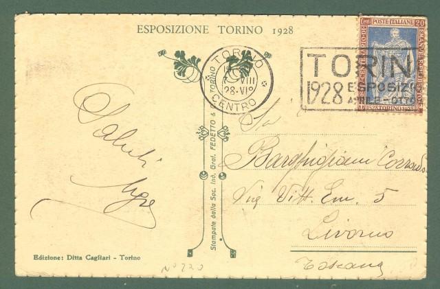 Piemonte. TORINO. Treno armato della R. Marina sul Viale dei Sospiri. Cartolina d'epoca viaggiata nel 1928