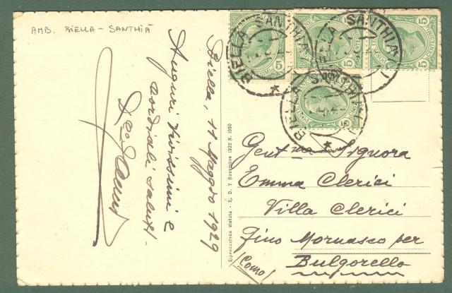 Piemonte. BIELLA. Lanificio Scuola Piacenza. Cartolina d'epoca viaggiata nel 1929