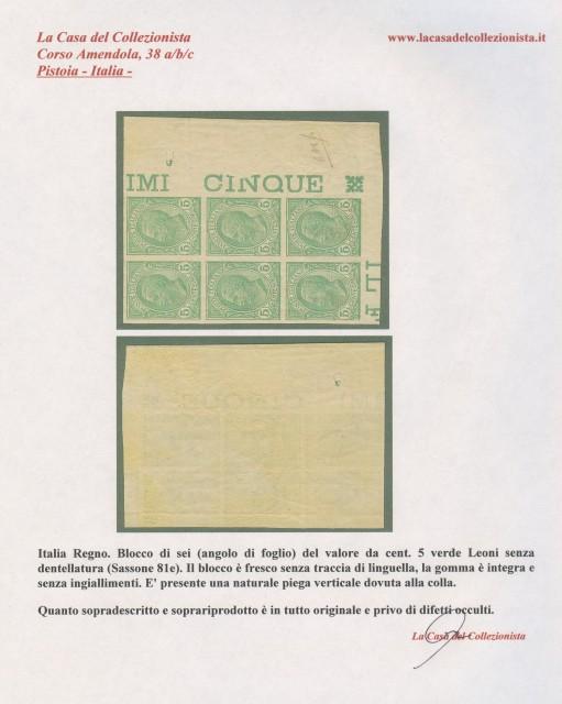 Regno. Blocco di sei (angolo di foglio) del valore da cent. 5 verde Leoni.