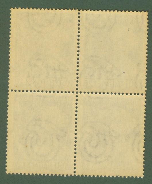 CIMAROSA. Anno 1949. Quartina lire 20 nuova, gomma integra, freschissima.