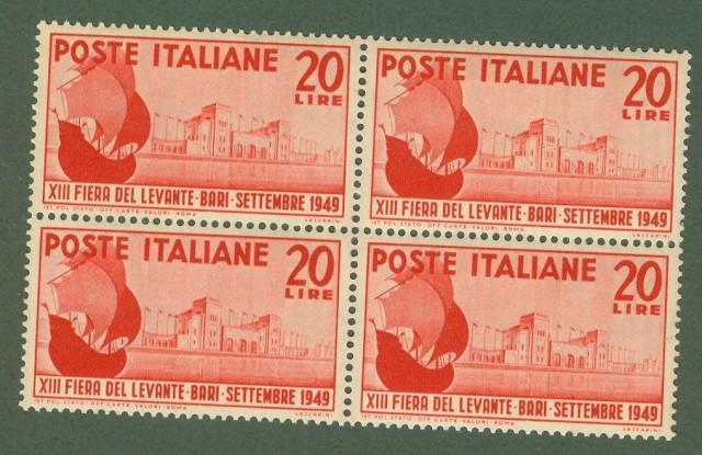 FIERA DI BARI 1949. Quartina lire 20 nuova, gomma integra, freschissima.