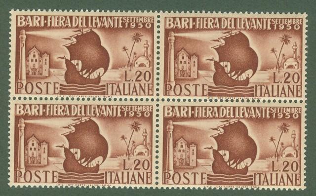 Repubblica. FIERA DI BARI 1950. Quartina lire 20 nuova, gomma integra, freschissima.