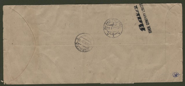 SOUTH AFRIKA. Registered letter 29.1.1946 for Cecoslovacchia.