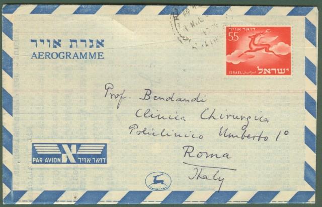 ISRAELE. Aereogramma 1953 for Italy