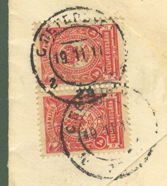 RUSSIA. 19.11.1911. Registered cover for Nice