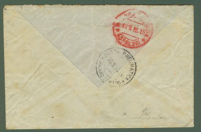 SVIZZERA. Lettera raccomandata del 1915 da Berna a Milano.