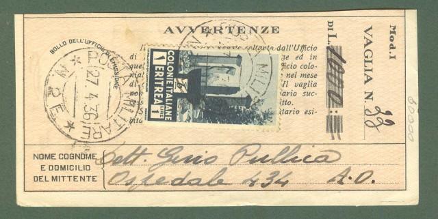 Storia postale Regno. GUERRA D'AFRICA POSTA MILITARE * N.2 E