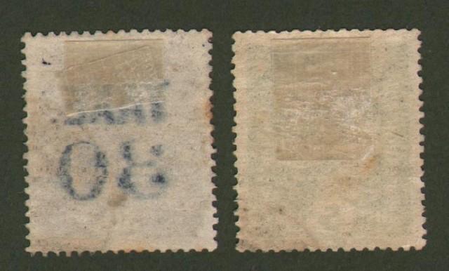 TRENTINO ALTO ADIGE. Segnatasse provvisori. Anno 1918/19. Francobolli d'Austria del 1916-18 soprastampati: valore da 5 heller verde (Sassone B23/66) e valore da 30 heller violetto (Sassone B23/71). Usati, ottima qualità.