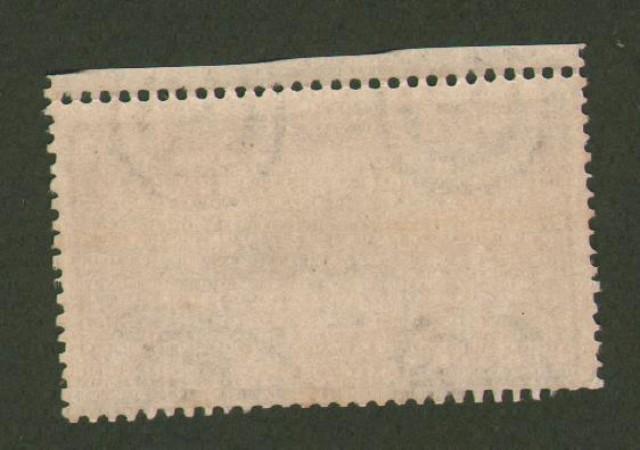 Repubblica Italiana. Repubblica Romana (Sassone n. 600).