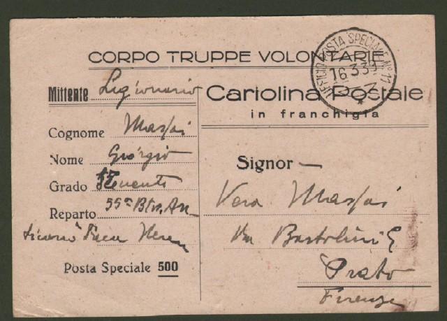 Regno. GUERRA DI SPAGNA. UFFICIO POSTALE SPECIALE N. 11 su cartolina in franchigia del 16.3.1939.