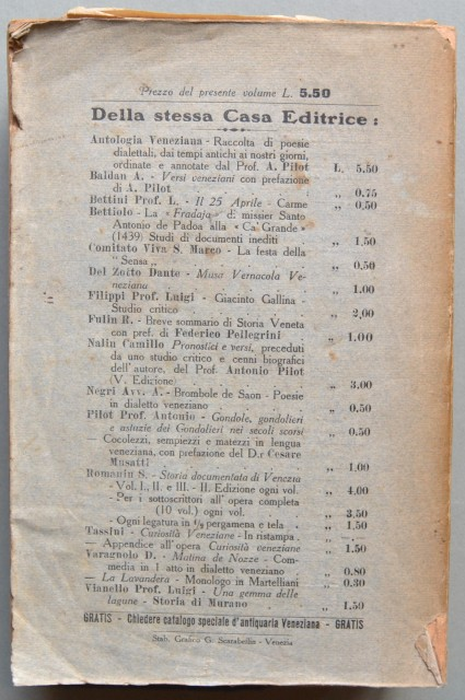 Antologia della lirica veneziana dal 500 ai nostri giorni